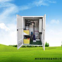 集装箱污水处理设备造纸污水处理设备养殖污水处理设备