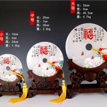 广州供应天然玉石平安扣摆件 乔迁新居客厅礼品 家居装饰工艺品