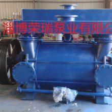 供应造纸设备2BE不锈钢水环真空泵