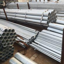 镀锌管 20#16Mn大口径无缝镀锌管 热镀锌加工定做 热镀锌生产厂家