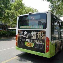 公交车专用车身贴-可移除灰胶