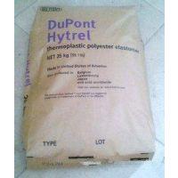 美国杜邦Hytrel TPEE TRS40F3原料,兼具橡胶的柔韧性和热塑性塑料