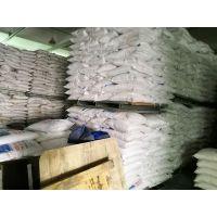 氯化钙海化原装 氯化钙生产厂家 工业级