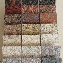 山东日照真石漆材质一体保温板 复合一体板