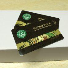 非接触式FM1208-10芯片防解密CPU直饮水卡 防破解CPU消费充值卡