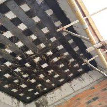 二级碳纤维布 20公分宽碳纤维布 碳纤维布厂家价格批发