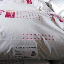 出售现货 PA66 上海索尔维 AFX218SV50 广州上海