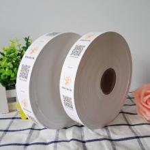 现货服装水洗标 成份标 印唛 领标 洗涤标 布标 唛头 洗标 制作