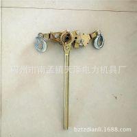 厂家直销 多功能紧线器 钢丝绳拉紧器 收紧器 电力卡线器