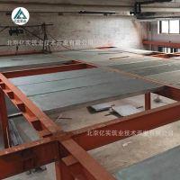 北京亿实钢桁架轻型板厂家直供轻钢别墅楼板承重 6公分超薄钢骨架轻型水泥楼板