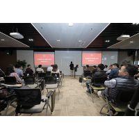 EDA365-电子硬件研讨会-全国线下活动8.5