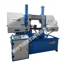 全自动GS4235数控金属带锯床 双立柱数控带锯床 35数控锯床