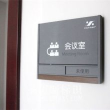 专业生产金属标牌厂家保定专业生产金属标牌厂家