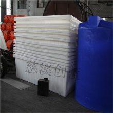湖北塑料方桶 耐腐蚀加厚塑料桶 酵素滚塑pe桶