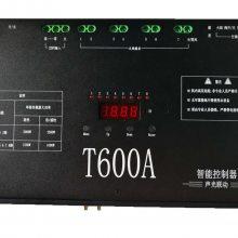 KTV智能灯光控制器舞台灯光音乐联动