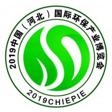 第五届中国河北国际环保产业博览会
