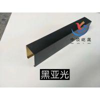 江苏大型商场吊顶用铝方通 型材方通 方管