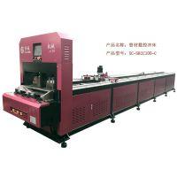 全自动冲孔机xc-skcc-100加工尺寸6000mm西门子数控机床