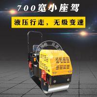厂家热销1吨小型振动压路机座驾式全液压振动压路机RH-42C人和机械