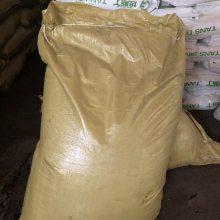 广西南宁厂家直销黄腐酸钾,全水溶有机肥