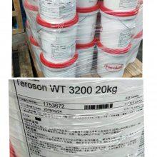 汉高公司销售LOCTITE LIOFOLUK LA 3640 / LA 6800 软包装复合膜和铝