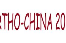 2020中国国际生物技术大会暨展览会