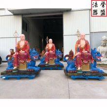 【彩绘佛像地藏王】地藏王佛像厂家 地藏王菩萨坐谛听图片