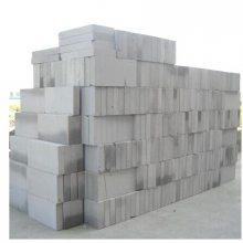 轻质砖多少钱-绿林(在线咨询)-恩施轻质砖