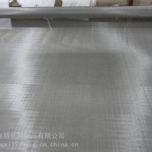 过滤网目数与孔径席型编织不锈钢过滤网