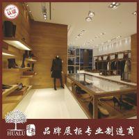 时尚休闲服装店装修 成熟轻奢木制烤漆服装架展示架服装店面装修