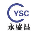 深圳市永盛昌包装制品有限公司