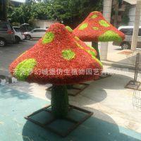 东莞厂家定制户外大型仿真植物绿雕公园立体花坛3D动物造型雕塑