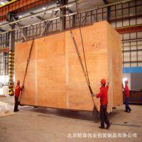 大型重型设备包装箱