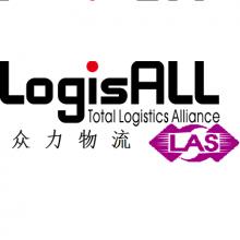 众力物流设备租赁(上海)有限公司