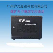 广西企业安装数字电话交换机,广西酒店程控交换机安装