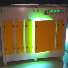 宝聚环保 烤漆房废气处理设备 光解除臭除味设备 光氧催化净化器设备