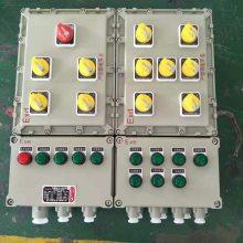 BXM51-3K三回路防爆型照明箱/带总开关报价