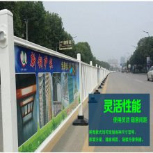 鸿宇筛网市政护栏中央隔离带单路