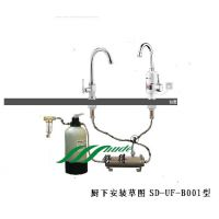厨房净水器 家用厨下自来水过滤器
