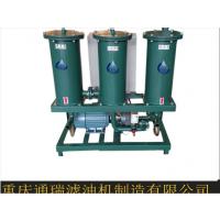 通瑞牌 YL-B-30便捷式小型液压油滤油机、轻便式过滤加油机
