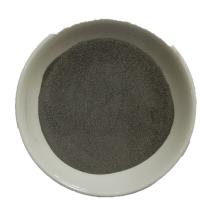 厂家供应镍铁粉 镍铁合金粉 镍基合金粉末 质优价廉