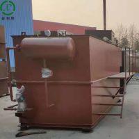 处理每小时7吨的工厂污水设备气浮机生产厂家