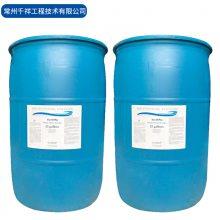 瑞奥混凝土固化剂,耐磨防尘,经久耐用