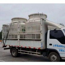 冷却塔20t 冷却塔德州亚通 冷却塔平台 封闭式冷却塔 冷却塔防腐