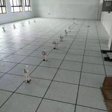 防静电地板 美亚防静电架空地板 生产厂家 22年匠心打造