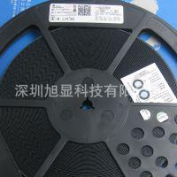 BQ24133RGYR 电源管理芯片锂电池充电管理IC 原装BQ24133