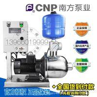 南方水泵CHL16-30变频增压泵别墅宾馆酒店恒压稳压静音水泵