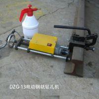 孔孟之乡曲阜直销轨道设备电动空心钻孔机 轨道钻孔机