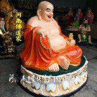 佛教弥勒佛佛像/弥勒菩萨贴金神像 厂家销售 邓州市佛道家工艺厂