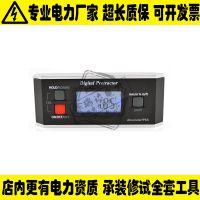 GA1157消防检数字坡度仪消防维保资质赛瑞达测量程0-±90o精度±0.1o